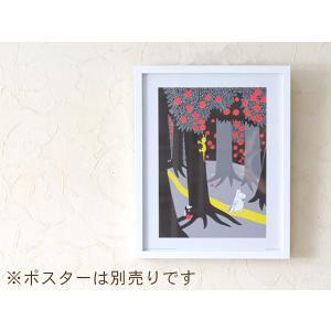 【ムーミン ポスター用】ポスターフレーム 【額縁】<八ツ切/ホワイト>|kitchen