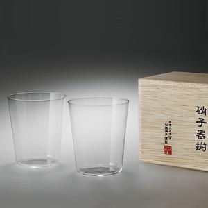 松徳硝子 うすはり オールド (木箱入り) 2個セット 【 グラス コップ ロックグラス ギフト 】(2851020)<M>|kitchen