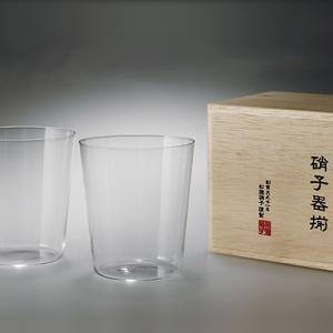 松徳硝子 うすはり オールド (木箱入り) 2個セット 【 グラス コップ ロックグラス ギフト 】(2871020)<L>|kitchen