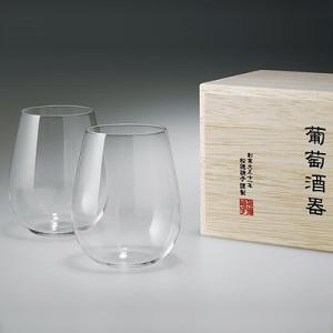 松徳硝子 うすはり 葡萄酒器 ボルドー (木箱入り) 2個セット 【 グラス コップ ワイングラス ギフト 】(2911010)|kitchen