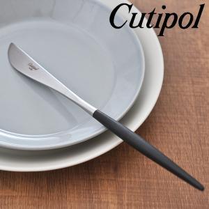 《 12本までメール便対応可能 》 クチポール ゴア ディナーナイフ ( GO03 )【 Cutipol GOA ポルトガル 】|kitchen
