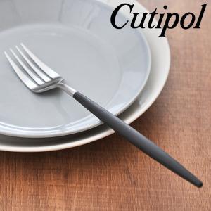 《 7本までメール便対応可能 》 クチポール ゴア ディナーフォーク ( GO04 )【 Cutipol GOA ポルトガル 】|kitchen
