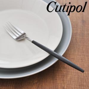 《 14本までメール便対応可能 》 クチポール ゴア デザートフォーク ( GO07 )【 Cutipol GOA ポルトガル 】|kitchen