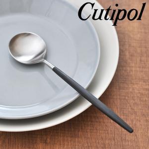 《 12本までメール便対応可能 》 クチポール ゴア デザートスプーン ( GO08 )【 Cutipol GOA ポルトガル 】 kitchen