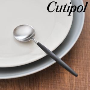 《 16本までメール便対応可能 》 クチポール ゴア コーヒー/ティースプーン ( GO11 )【 Cutipol GOA ポルトガル 】 kitchen