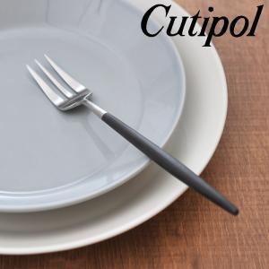 《 12本までメール便対応可能 》 クチポール ゴア ペストリー/ケーキフォーク ( GO24 )【 Cutipol GOA ポルトガル 】|kitchen