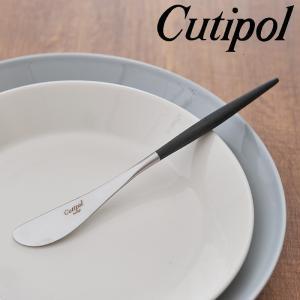 《 12本までメール便対応可能 》 クチポール ゴア バターナイフ ( GO25 )【 Cutipol GOA ポルトガル 】 kitchen