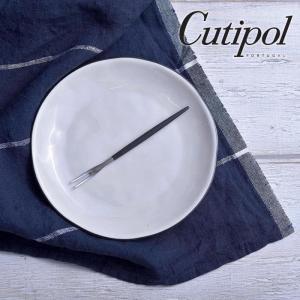 《 20本までメール便対応可能 》 クチポール ゴア フルーツフォーク ( GO34 ) 【Cutipol GOA キュティポール ジャパニーズエスカルゴフォーク  】|kitchen