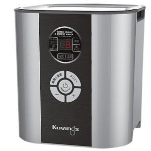 クビンス ヨーグルト&チーズメーカー KGY-713SM【Kuvings 発酵食品 レシピブック付】|kitchen