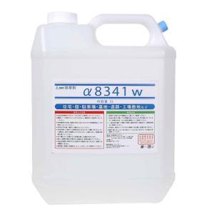 人にやさしい除草剤 5リットル 「α8341w」 【 天然成分100% 完全無農薬 安心 】|kitchen