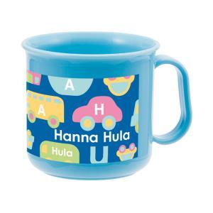 ハンナフラ のりもの 耐熱コップ 【 Hanna Hula キッズ 】|kitchen