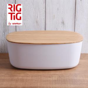 ステルトン リグティグ ブレッド ボックス 6.8L ホワイト RIG-TIG ブレッドケース ストッカー パンケース 保存容器 Breadbox|kitchen