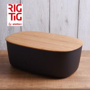 ステルトン リグティグ ブレッド ボックス 6.8L ブラック RIG-TIG ブレッドケース ストッカー パンケース 保存容器 Breadbox|kitchen