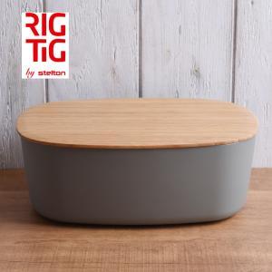 ステルトン リグティグ ブレッド ボックス 6.8L グレー RIG-TIG ブレッドケース ストッカー パンケース 保存容器 Breadbox|kitchen