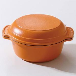 【ポイント10倍】ウー・ウェン ワンズポット Wu Wen ONES PAN ご飯鍋(WO14BO)<ビターオレンジ>|kitchen