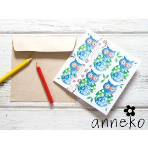 anneko design/アネッコデザイン グリーティングカード 《GIFTCARD》(S1134)<ふくろう>|kitchen
