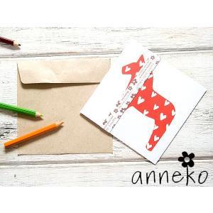 anneko design/アネッコデザイン グリーティングカード 《GIFTCARD》(S102)<ダーラナホース(レッドカラー)/ハート>|kitchen