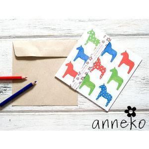 anneko design/アネッコデザイン グリーティングカード 《GIFTCARD》(S105)<ダーラナホース/マルチカラー>|kitchen