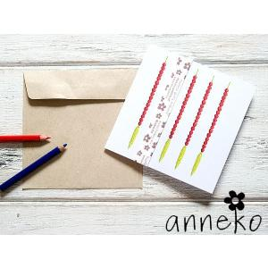 anneko design/アネッコデザイン グリーティングカード 《GIFTCARD》(S106)<野いちご>|kitchen