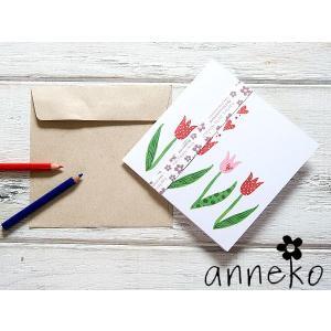 anneko design/アネッコデザイン グリーティングカード 《GIFTCARD》(S1102)<チューリップ&ハート>|kitchen