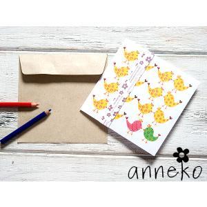 anneko design/アネッコデザイン グリーティングカード 《GIFTCARD》(S1112)<トリ>|kitchen