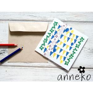 anneko design/アネッコデザイン グリーティングカード 《GIFTCARD》(S1219)<フラッグ&バルーン>|kitchen