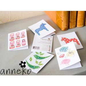 アネッコデザイン ギフトタグ 《GIFTCARD》 【 anneko design ギフトカード 】|kitchen