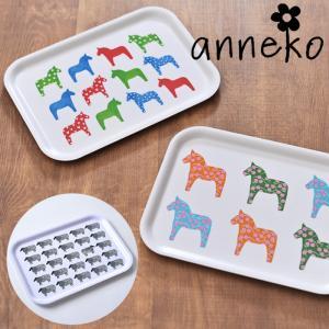 アネッコデザイン ミニトレイ 選べる3デザイン|kitchen