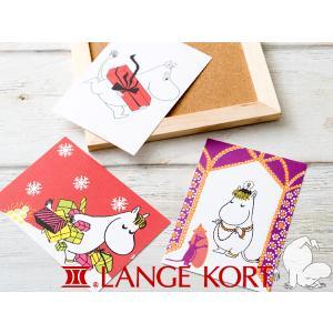 Lange Kort ラングアート ムーミン ポストカード C [ GIFTCARD ]|kitchen