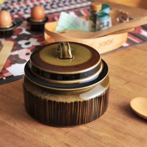 アラビア コスモス スープチューリン ビンテージ vintage ヴィンテージ Arabia Kosmos|kitchen