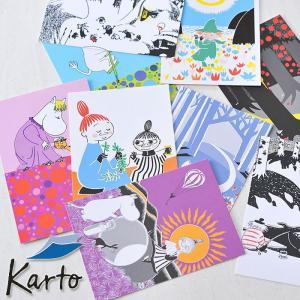 カールト ムーミン ポストカード 選べる15デザイン [ GIFTCARD ]|kitchen