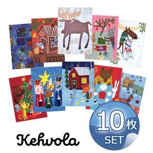 [ メール便送料無料 ] フィンランドデザイナー マッティ・ピックヤムサ ポストカード 10枚セット ( ウィンターバージョン )|kitchen
