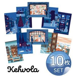 [ メール便送料無料 ] フィンランドデザイナー ティモ・マンッタリ クリスマスカード 10枚セット [ Timo Manttari ケフボラ Kehvola Design ]|kitchen