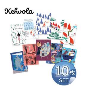 [ メール便送料無料 ] フィンランドデザイナー マリカ・マイヤラ クリスマス&ポストカード 10枚セット [ Marika Maijala ケフボラ Kehvola Design ]|kitchen