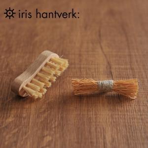イリスハントバーク マグネット 選べる2デザイン [ irishantverk スウェーデン 雑貨 ]|kitchen