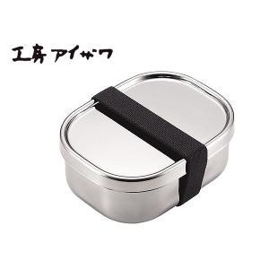 工房アイザワ 角型フードボックス<小> 【ステンレス弁当箱/保存容器/ランチボックス】|kitchen