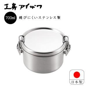 工房アイザワ 丸容器深型 (止金付き) 【ステンレス保存容器/保存容器】(6307)<M>|kitchen
