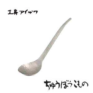 工房アイザワ ちゅうぼうこもの 鎚目アルミレンゲ 大 (71214)|kitchen