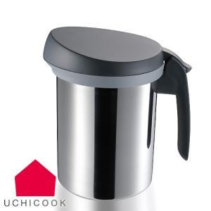 【送料無料】UCHICOOK/ウチクック ロカポット 【AUX/オークス/フィルター/オイルポット/ROKA POT】(UCS1)<ブラック> kitchen