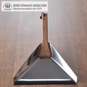 レデッカー デルタ型ちりとり (117033)|kitchen