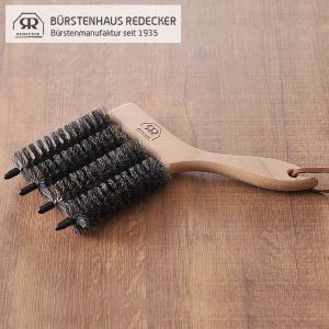 レデッカー ブラインドブラシ (510504)|kitchen