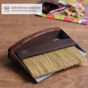 レデッカー テーブルスウィーピング セット (サーモウッド) 【 REDECKER ちりとり ブラシ 掃除用品 ダストパンセット 】|kitchen