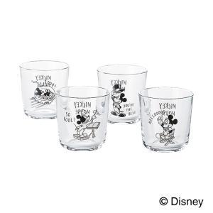 Disney ディズニー ミッキー&フレンズ  タンブラー4Pセット( D-MF14 ) 【 Disney Mickey Mouse ガラス グラス コップ 】 kitchen