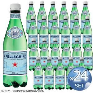 【24本】サンペレグリノ S.PELLEGRINO 炭酸入ナチュラルミネラルウォーター 500mL ペットボトル  【送料無料直送】※北海道 沖縄 離島 一部地域 別途送料|kitchen