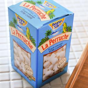 ベギャンセ ペルーシュ ホワイト 【アラペルシュ/角砂糖】 《food》<750g>|kitchen