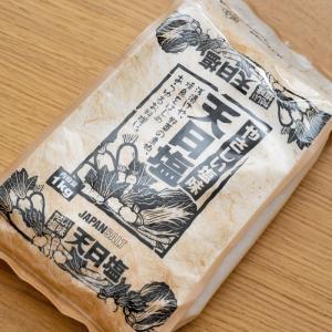 天日塩 【やさしい塩味/オーストラリア産/ジャパンソルト】 《food》<1kg>|kitchen