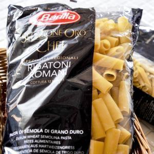 Barilla/バリラ SOC リガトーニ No.289 【マカロニ/RIGATONI/セルシオーネ/セレツィオーネ オロ シェフ】 《food》<1kg>|kitchen