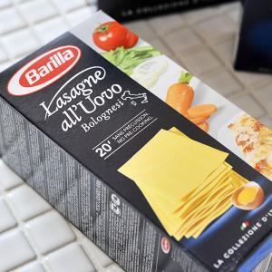 Barilla/バリラ ラザニエ No.199 【Lasagne】 《food》<500g>|kitchen