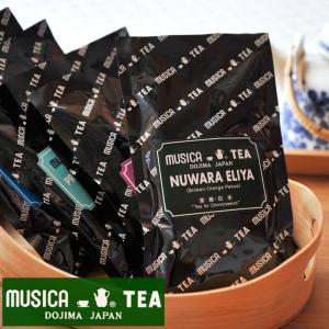 ムジカティー ヌワラエリヤ 【MUSICA ムジカ 紅茶 / 堂島 / NUWARA ELIYA】<100g>|kitchen