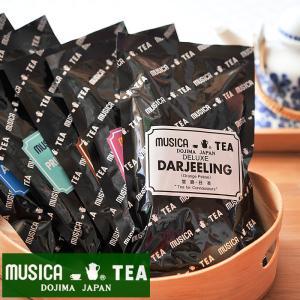 ムジカティー デラックスダージリン  【MUSICA ムジカ 紅茶 / 堂島 / DELUXE DARJEELING】<100g>|kitchen